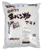 超特撰生パン粉2kg