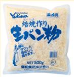 焙焼作り生パン粉A 500g