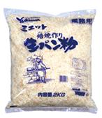 ミエット生パン粉2kg