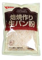 焙焼作り生パン粉