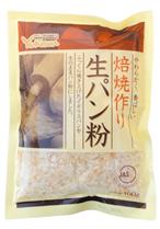 焙焼作り生パン粉リトル