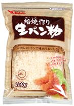 焙焼作り生パン粉チャック付150g