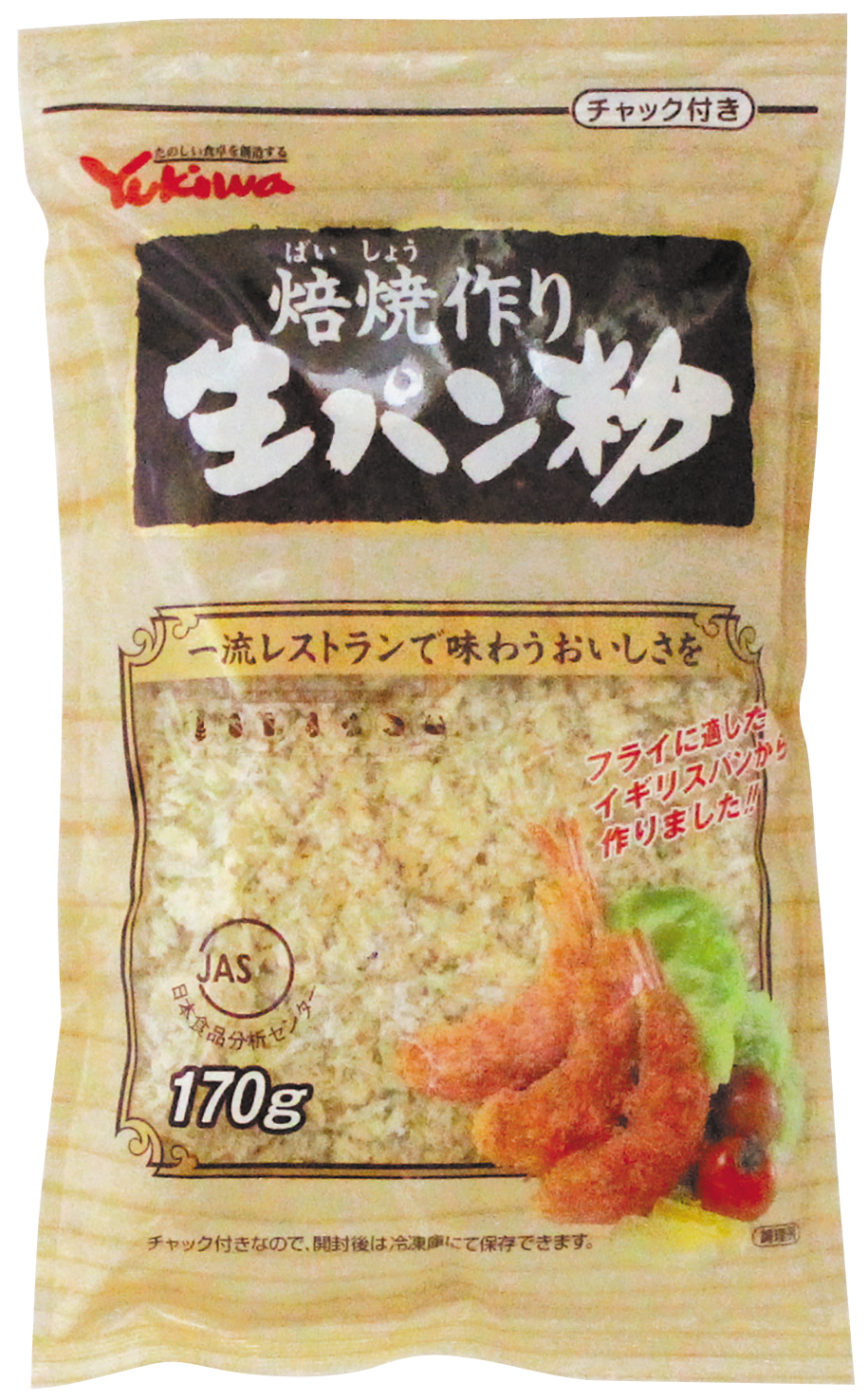 焙焼作り生パン粉チャック付170g