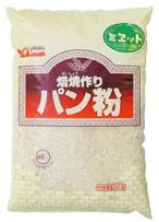 ミエットパン粉2kg