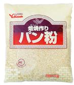 焙焼作りパン粉1kg