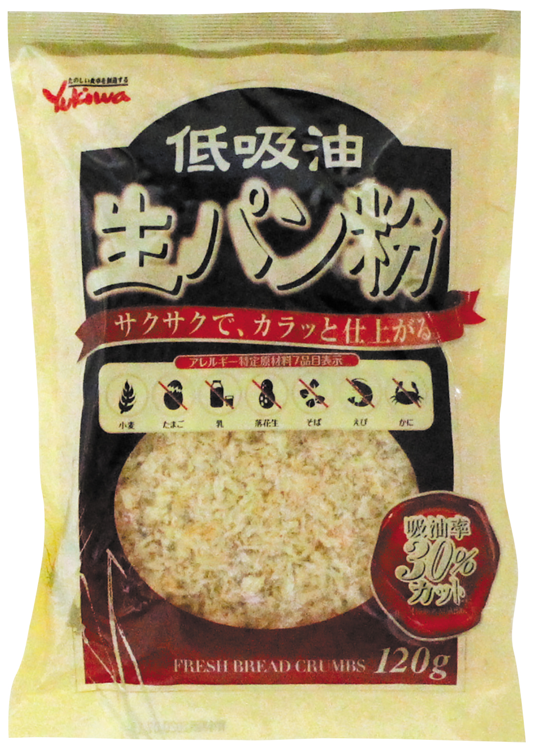低吸油生パン粉